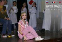 b_200_0_16777215_00_images_macrell_Mmr_84.jpg