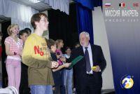 Мэр Протозанов получает отчёт